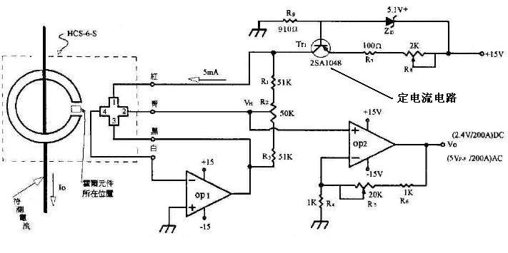 霍尔传感器应用电路